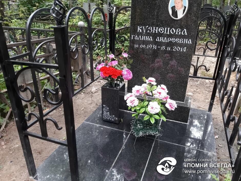 Ваза. Лезниковский гранит Рыбинск Эконом памятник Волна Мышкин